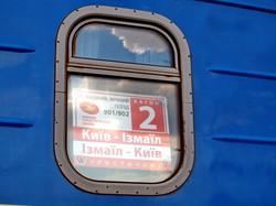 Первый в Украине частный пассажирский поезд таки добрался до Измаила