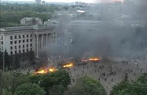 2 мая, Одесская трагедия: уроки и выводы