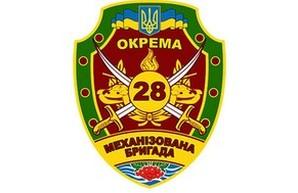 Как живут семьи офицеров одесской 28-й бригады (ФОТО)