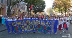 По Одессе прошествовал Мегамарш вышиванок (ФОТО)