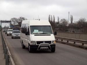 В Одесской обладминистрации хотят реформировать пассажирские перевозки
