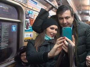 Все, что вам нужно знать об Антикоррупционных Форумах Михаила Саакашвили (видео)
