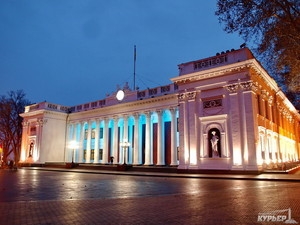 Одесские архитекторы ради строительства кафе решили уменьшить площадь сквера