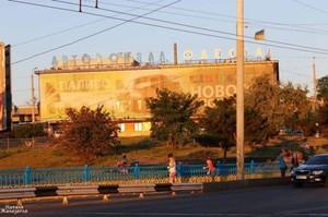 Около одесского автовокзала будут строить высотки