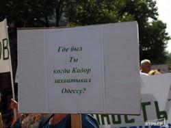 Одесситы прошли маршем против принимаемого с фальсификациями зонинга застройки города (ФОТО)