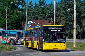 Мэрия Кропивницкого объявила тендер на 20 новых троллейбусов