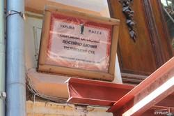 """Памятник архитектуры в центре Одессы """"реставрируют"""" вбиванием стальных свай (ФОТО)"""