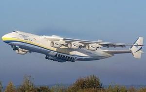 В Австралии заинтересовались самолетами украинского производства