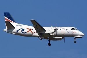 Из Одессы скоро можно будет летать в Кропивницкий