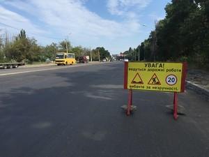 В Одессе ремонтируют въезд в город с Киевской трассы