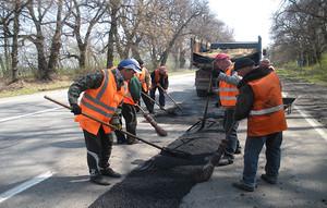 """В компании """"Автомобильные дороги Украины"""" ищут новые возможности для финансирования"""
