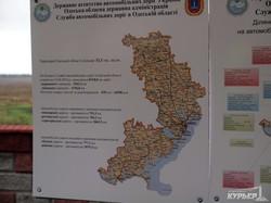 Порошенко назвал трассу Одесса - Рени стратегическим проектом государства (ФОТО)