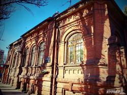 здание сбу в славянске