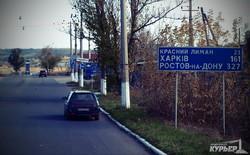 улица современная в славянске ведет в районы бывших боевых действий