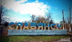 иссеченный осколками въезд в славянск со стороны краматорска