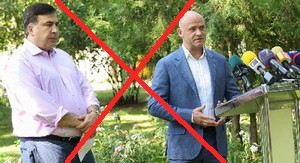 Сердечному согласию Саакашвили и Труханова пришел конец: мэр и губернатор обменялись оскорблениями
