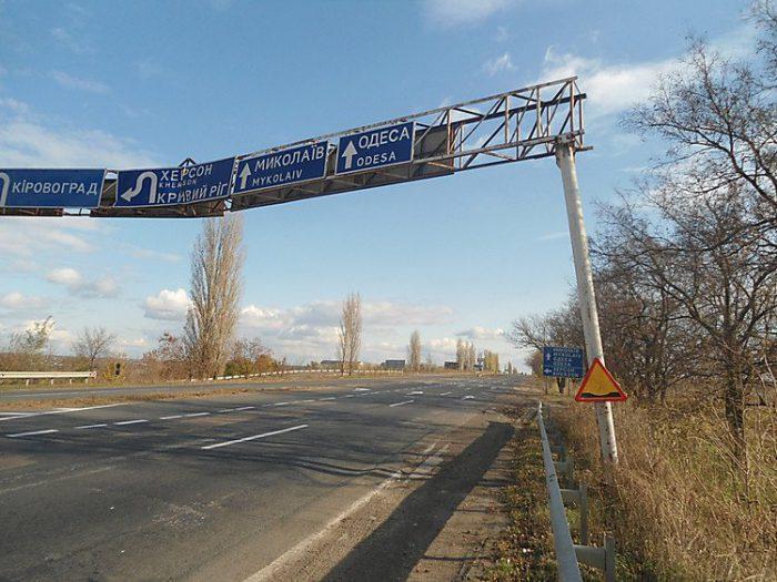 В понедельник, 26 декабря  состоится демонтаж поврежденной конструкции.