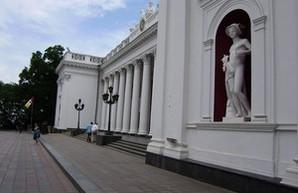 Суд не удовлетворил иск об отмене плана зонинга Одессы