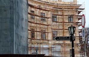 В Одессе на Приморском бульваре будут реставрировать оба полуциркульных дома