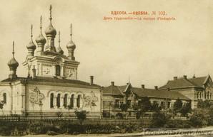 Железный треугольник Одессы: история Дома Трудолюбия (ФОТО)