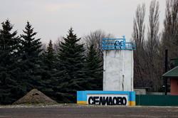Военные пейзажи Донбасса: терриконы, шахты, интерьеры (ФОТО)