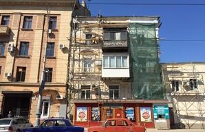 Фасады исторических зданий Одессы очистят от кондиционеров