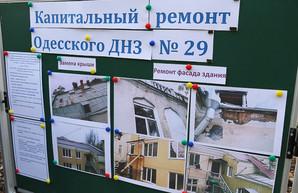 В самом старом одесском детском садике завершают капитальный ремонт (ФОТО)