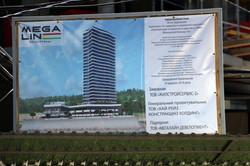 Киевская компания достраивает незаконный высотный долгострой на берегу моря в Одессе (ФОТО)