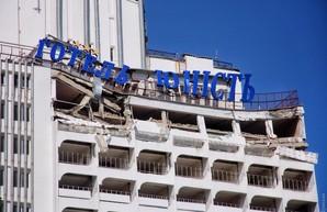В грозящую обрушением высотную гостиницу в Одессе не пускают строительных инспекторов из ГАСК