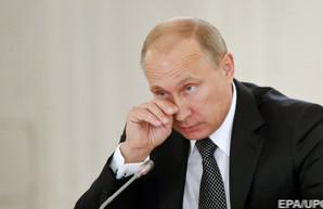 Китайские СМИ тонко троллят трусливого Путина