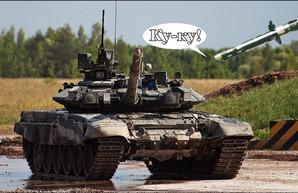 Тема оружия США для Украины снова будоражит СМИ