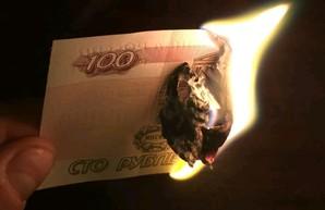 В России снова вырос отток капитала – пора валить?