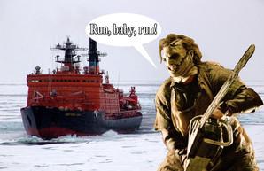 Советский Союз под нож или «Арктика – не наш!»