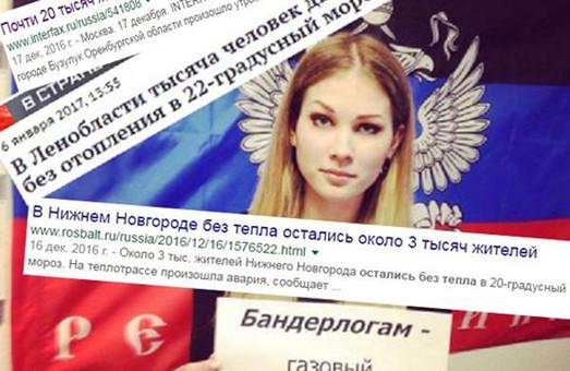 Запасы газа в ПХГ Украины растут: опять не замерзнем зимой?