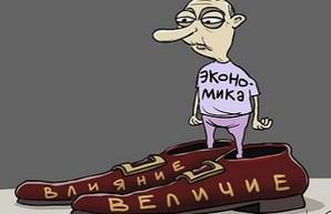 Россия сохранила свой «мусорный» рейтинг