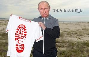 Опять удар в спину: турки требуют от российской монополии $2 млрд!