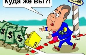 В России банкирам ограничат выезд за границу – дабы не бежали с тонущего корабля