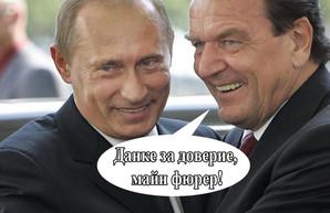 «Шредернаш!» Экс канцлер ФРГ станет председателем совета директоров Роснефти