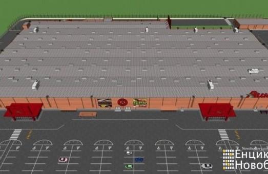 На окраине Одессы построят торговый центр на месте виноградника