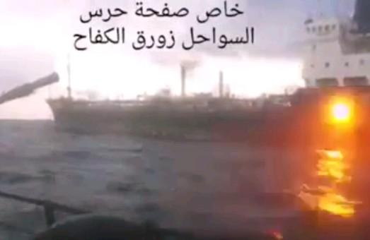 Судьба контрабандиста – ливийские военные обстреляли крымский танкер