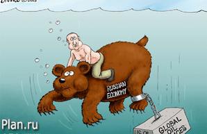 Россия всё глубже погружается в долговое болото