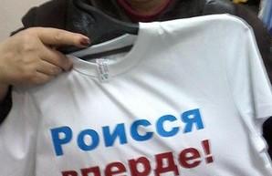 """Россияне купят китайцам """"Роснефть"""""""