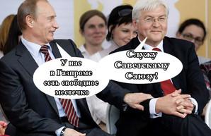 О перспективах визита президента Германии в Россию