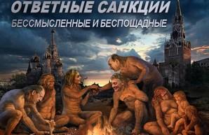 Санкции не на пользу? В России зафиксирован резкий рост протестов трудовых коллективов