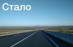 В 2017 году на автодорогу Одесса - Киев тратят 386 миллионов гривен