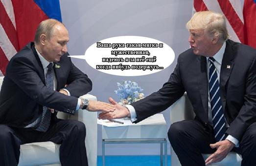 """Встреча """"Путин-Трамп 2.0"""" – а оно вам надо?"""