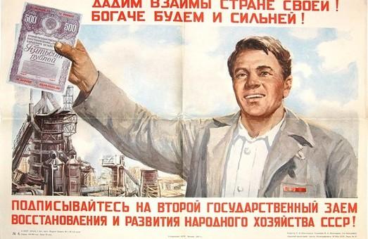 Убытки от новых санкции компенсируют за счёт россиян