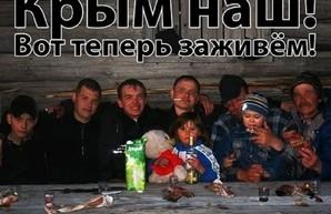 Жизнь в долг: санкционные реалии россиян