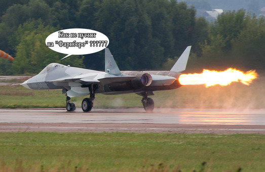 Российские истребители на пустят на крупнейший авиасалон