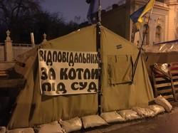 """Массовые протесты в Киеве """"за импичмент"""" глазами одессита (ФОТО)"""